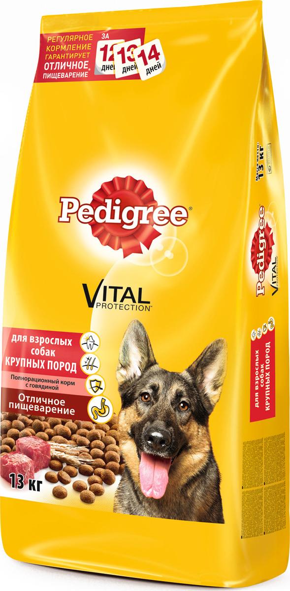 """Корм сухой """"Pedigree"""" для взрослых собак крупных пород, с говядиной, 13 кг"""