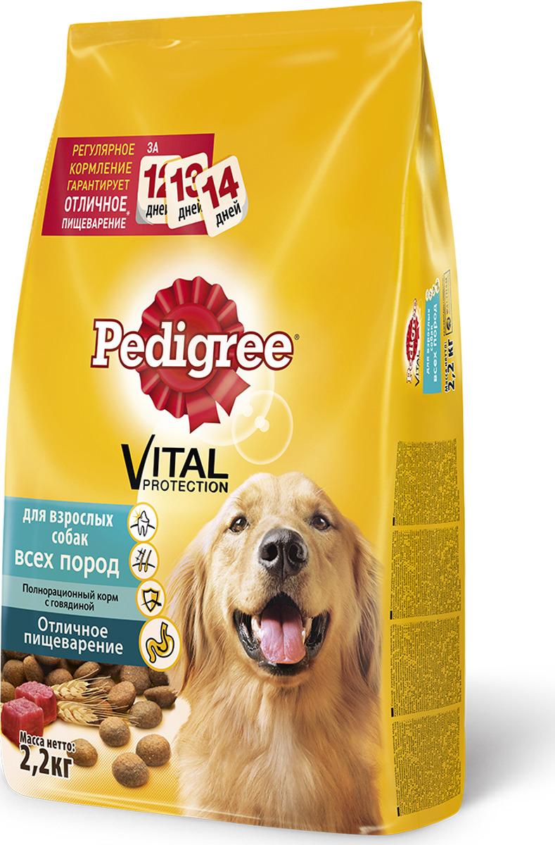 """Корм сухой """"Pedigree"""" для взрослых собак всех пород, с говядиной, 2,2 кг"""