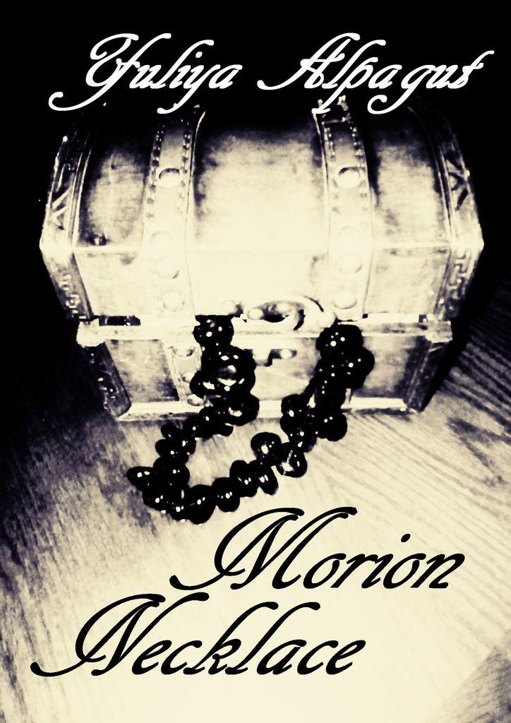 Yuliya Alpagut Morion Necklace miranda jarrett gift of the heart