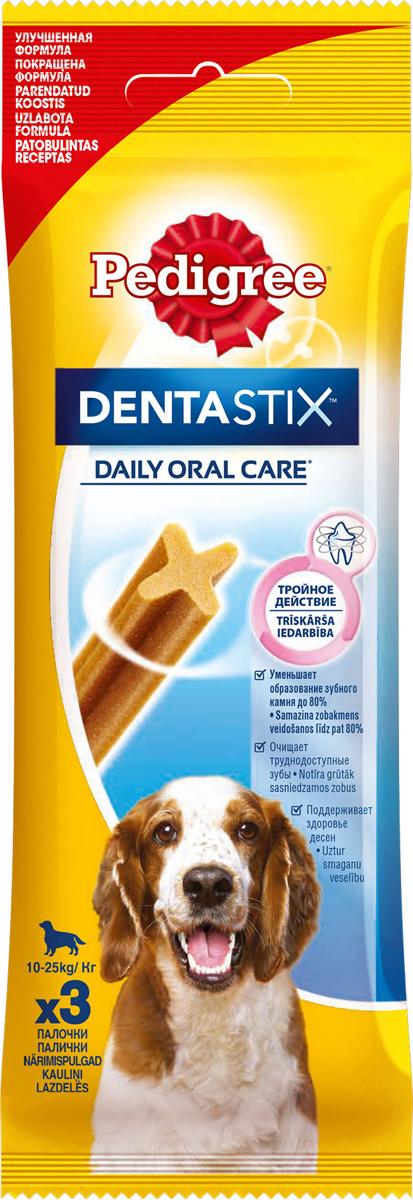 Лакомство Pedigree Denta Stix для собак средних пород, 77 г лакомство по уходу за зубами pedigree denta stix для собак средних и крупных пород 180 г