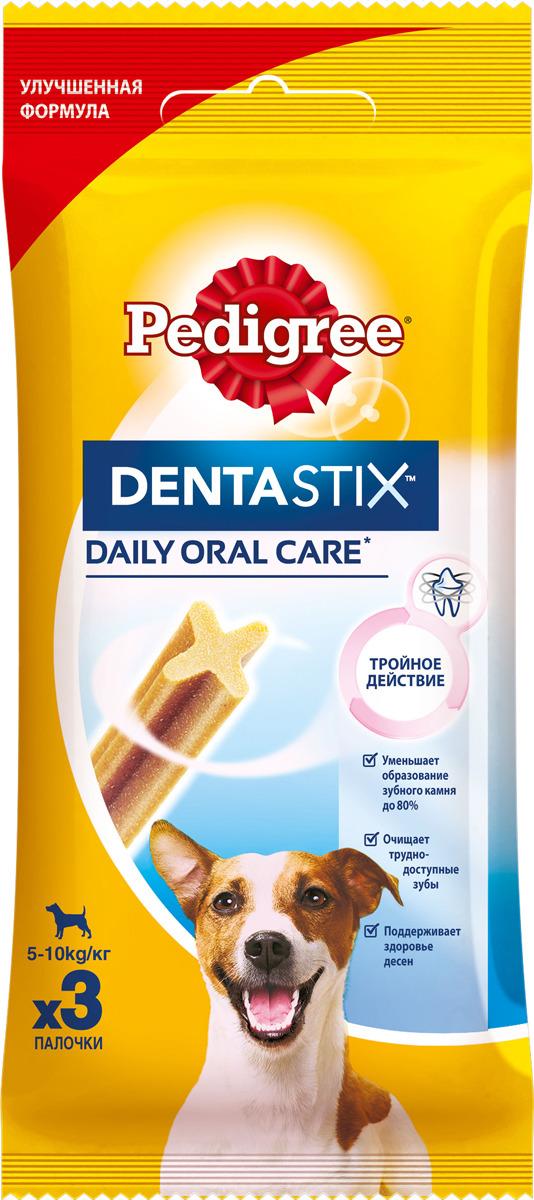 Лакомство Pedigree Denta Stix для собак мелких пород, 45 г лакомство по уходу за зубами pedigree denta stix для собак средних и крупных пород 180 г