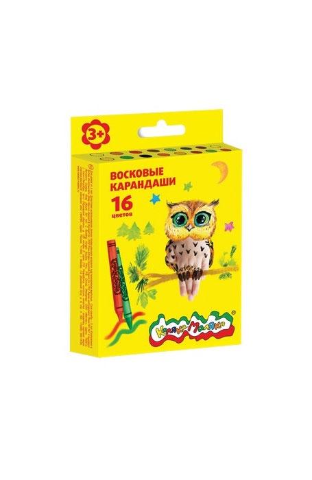Восковые карандаши Каляка-Маляка 16 цветов круглые карандаши jovi восковые с точилкой и ластиком 12 цветов