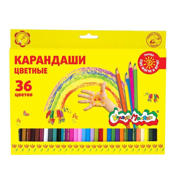 Фото - Набор цветных карандашей Каляка-Маляка 36 цветов карандаши цветные каляка маляка 24 цвета