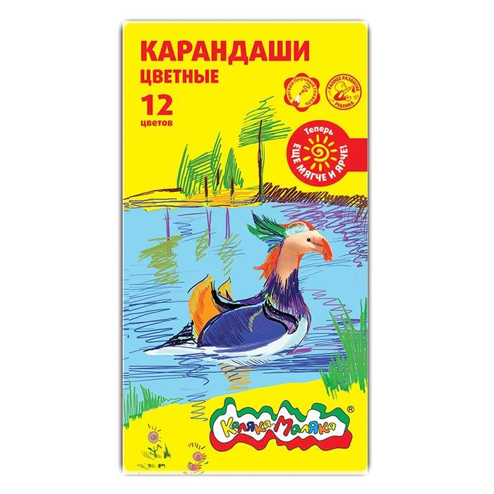 Фото - Карандаши цветные Каляка-Маляка 12 цветов металлический пенал карандаши цветные каляка маляка 24 цвета