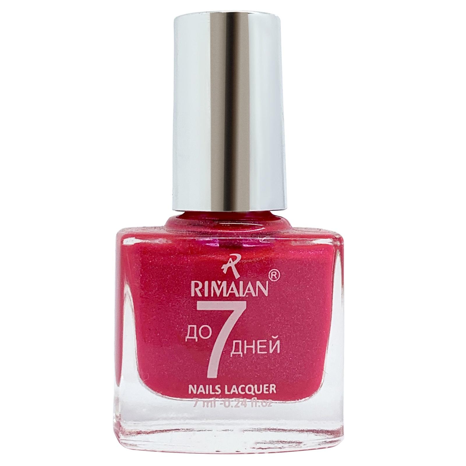 Rimalan 888-38 Лак для ногтей 7ml RNL888 до 7 дней 38 малиновый