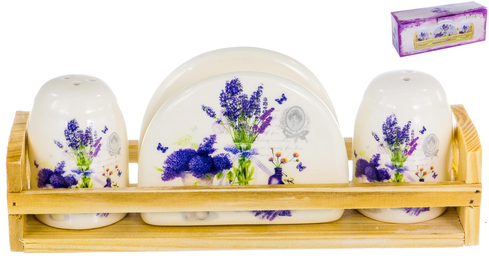 Набор салфетница, солонка, перечница на деревянной подставке, декор ВИОЛЕТ, подарочная упаковка ТМ Elrington , арт. 110-07059 цены