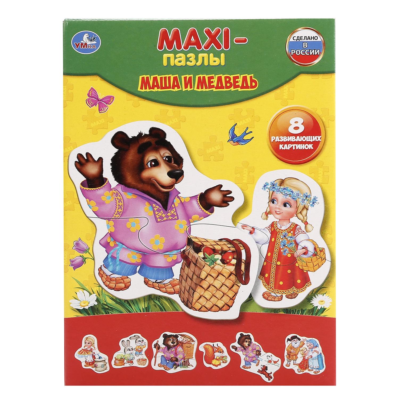 Макси-Пазлы. Маша И Медведь.Сказки. 8 Развивающих Картинок недорого