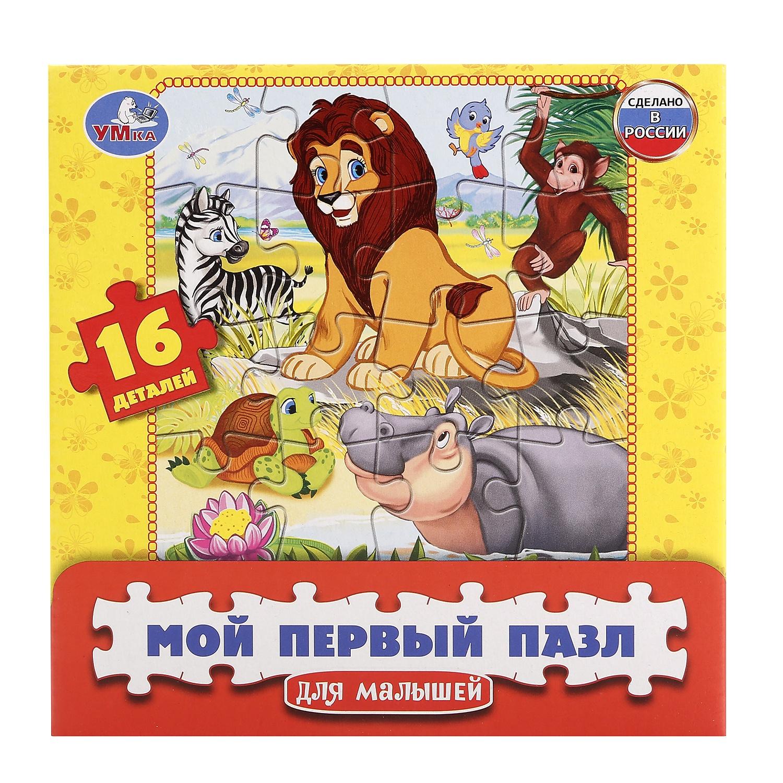 Мой Первый Пазл Мультяшные Животные. krooom игрушки из картона пазл морские животные k 601