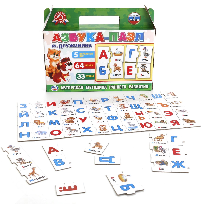 Азбука-Пазл. М. Дружинина. Игра В Коробке-Чемодан. 5 Игр, 64 Пазла игра умка букварь пазл м жукова в коробке чемодан 5 игр 64 пазла в кор 20шт