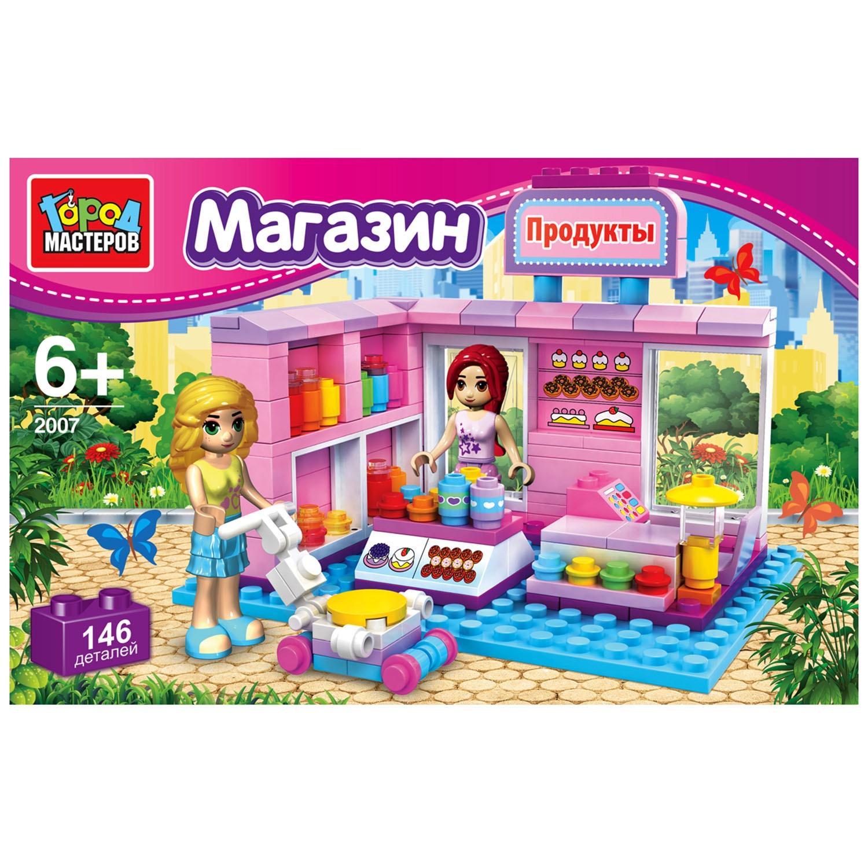 Конструктор Магазин, С Фигурками, 146 деталей