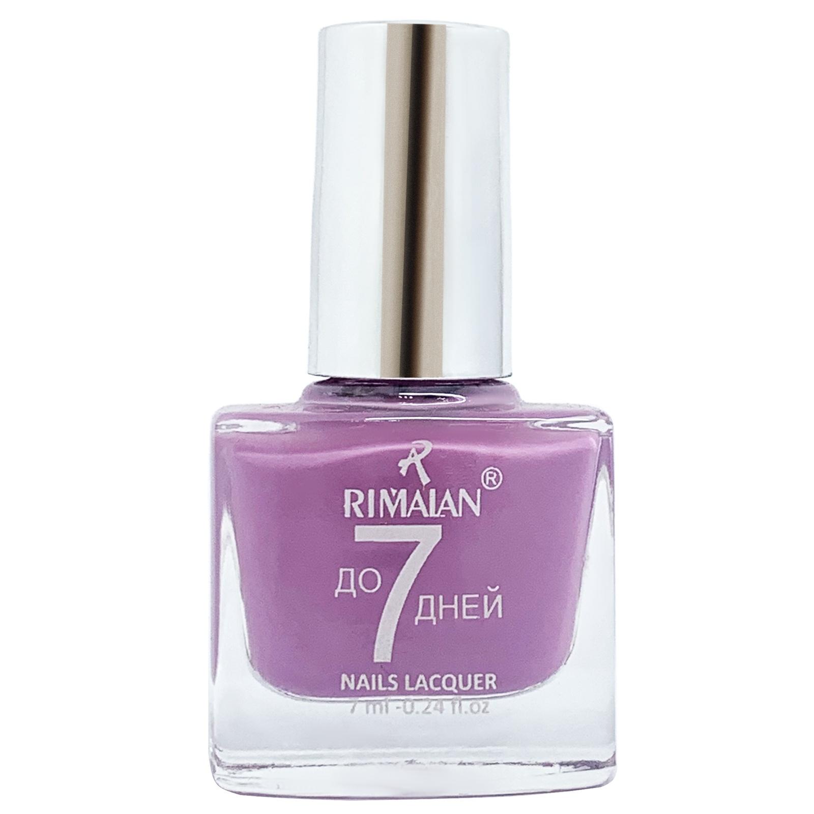 Rimalan 888-10 Лак для ногтей 7ml RNL888 до 7 дней 10 сирень