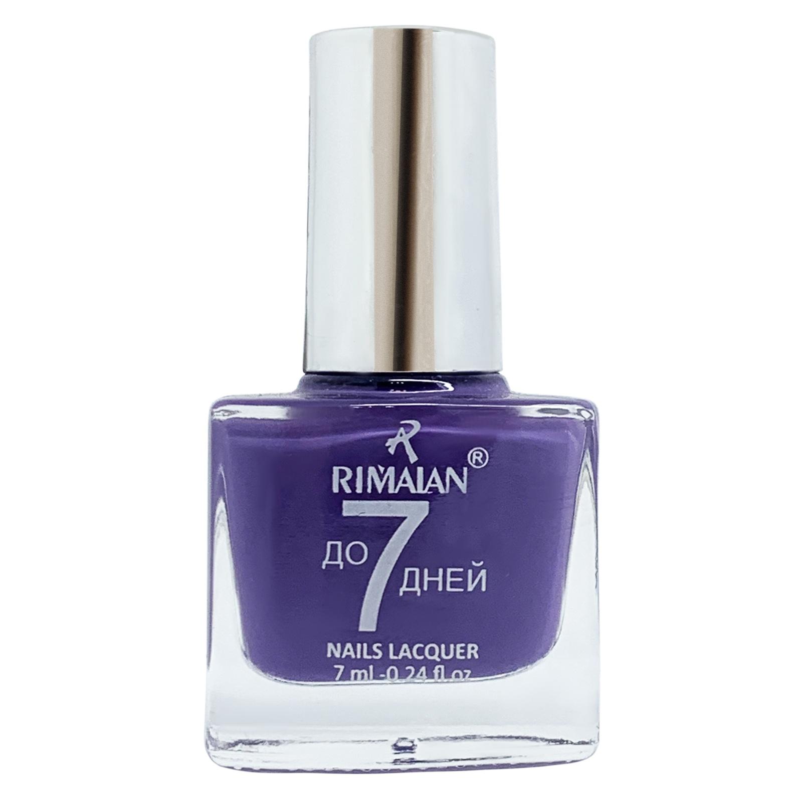 Rimalan 888-14 Лак для ногтей 7ml RNL888 до 7 дней 14 лазурь