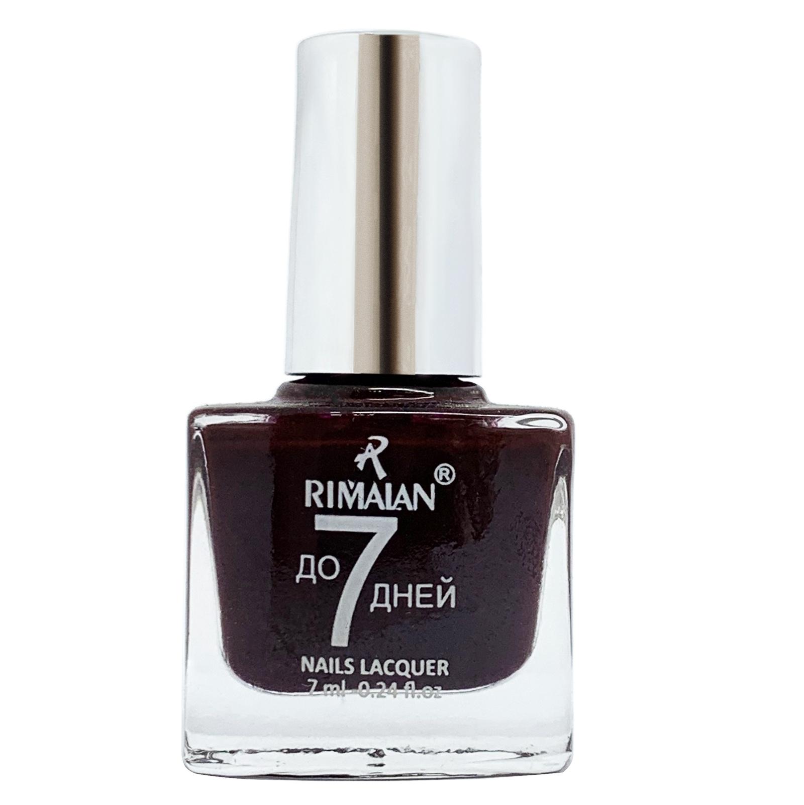 Rimalan 888-13 Лак для ногтей 7ml RNL888 до 7 дней 13 вишня
