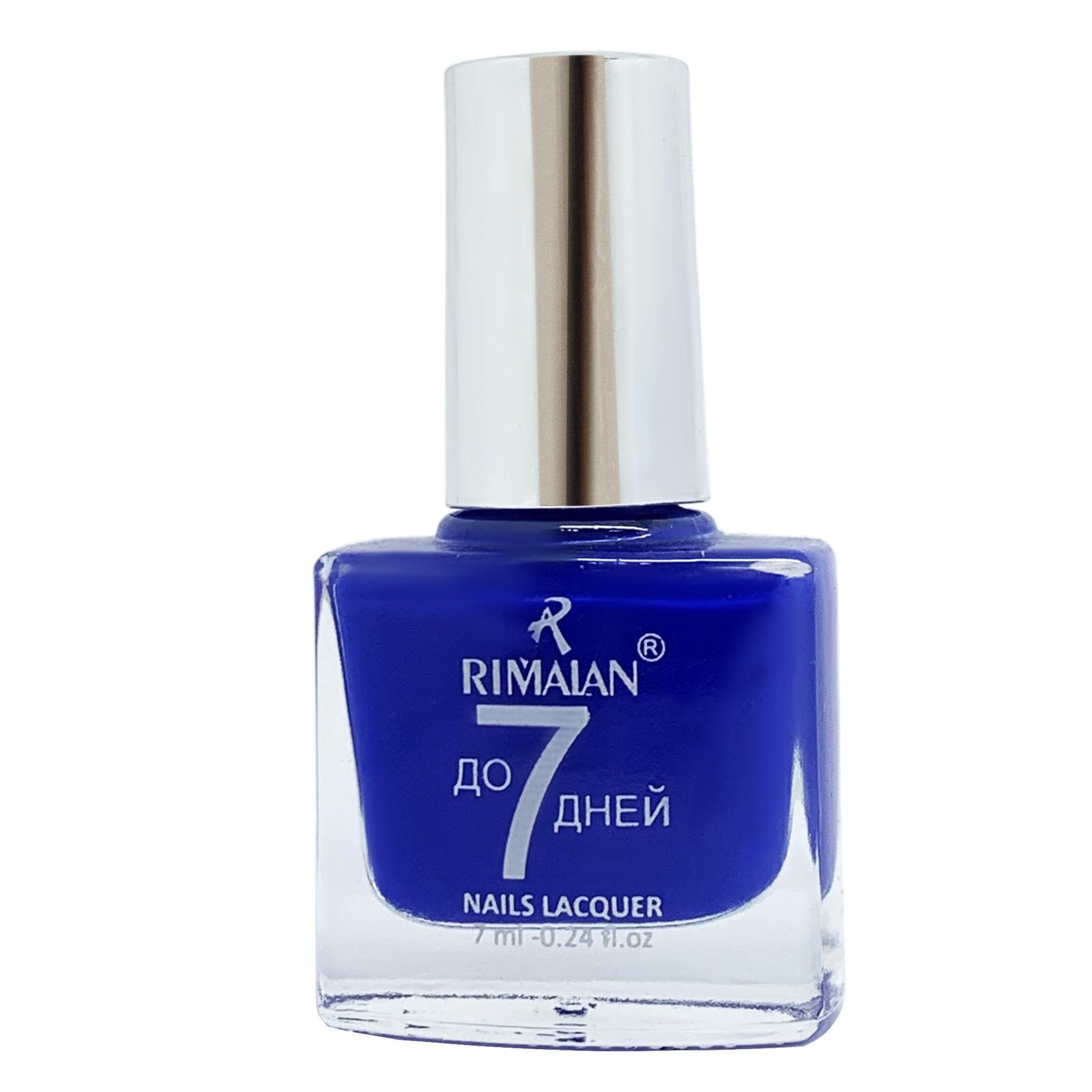 Rimalan 888-17 Лак для ногтей 7ml RNL888 до 7 дней 17 синий