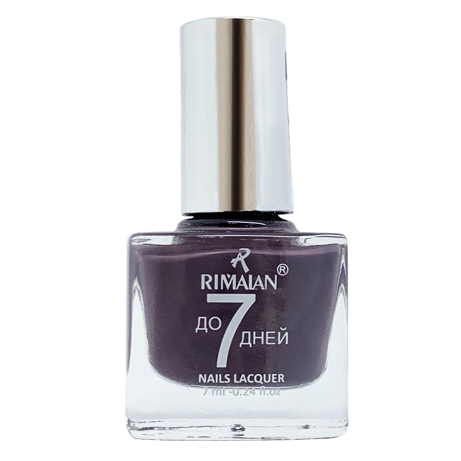 Rimalan 888-21 Лак для ногтей 7ml RNL888 до 7 дней 21 шоколад