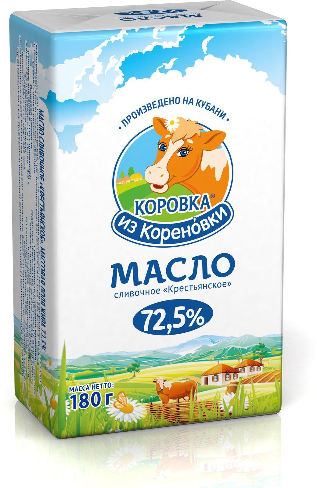Сливочное масло Коровка из Кореновки Крестьянское, 72,5%, 180 г
