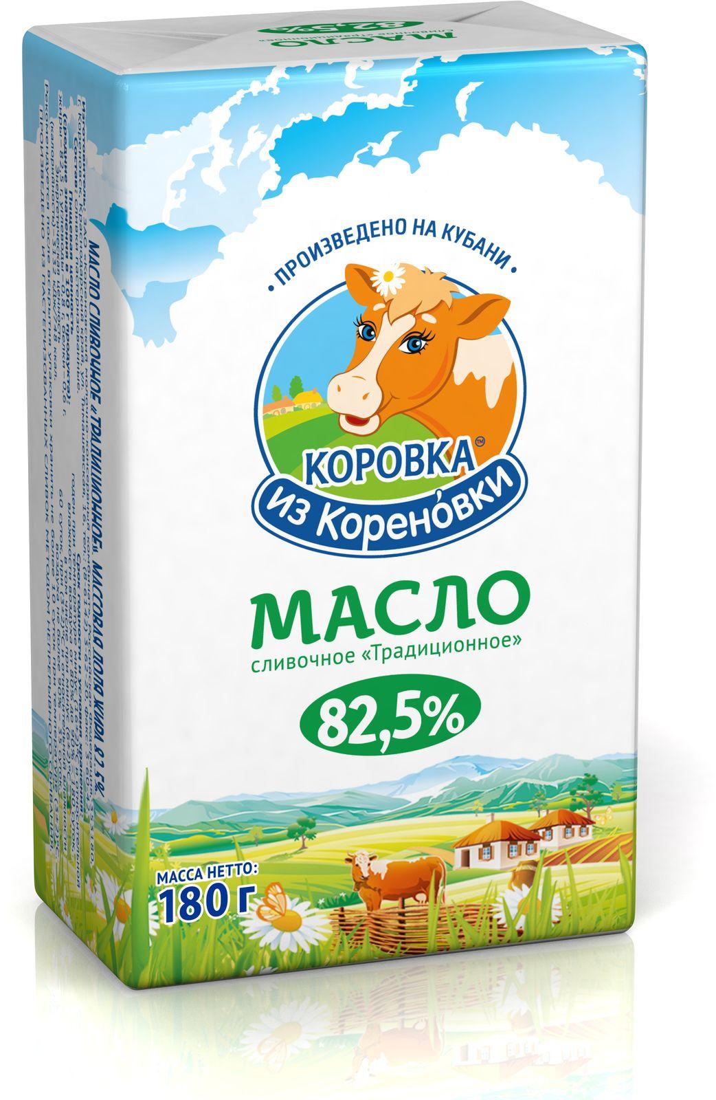 Сливочное масло Коровка из Кореновки Традиционное, 82,5%, 180 г