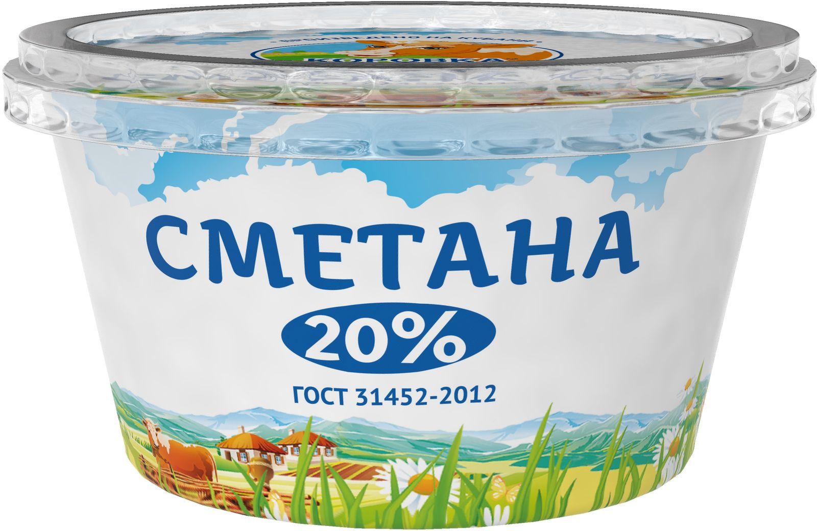 Сметана Коровка из Кореновки, 20%, 180 г простоквашино сметана 20% 315 г