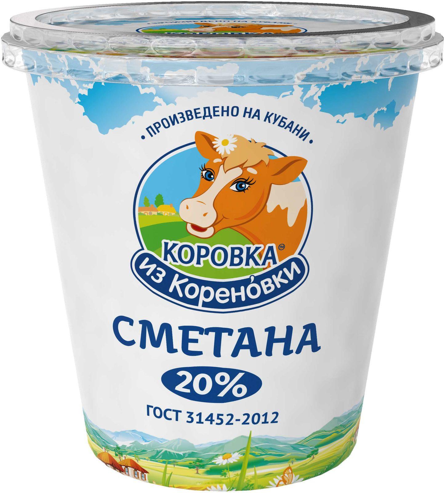 Сметана Коровка из Кореновки, 20%, 330 г простоквашино сметана 20% 315 г