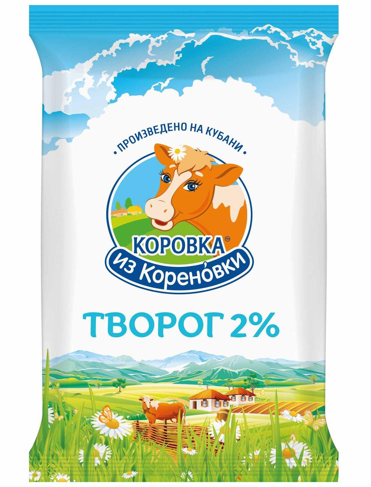 Творог Коровка из Кореновки, 2%, 180 г