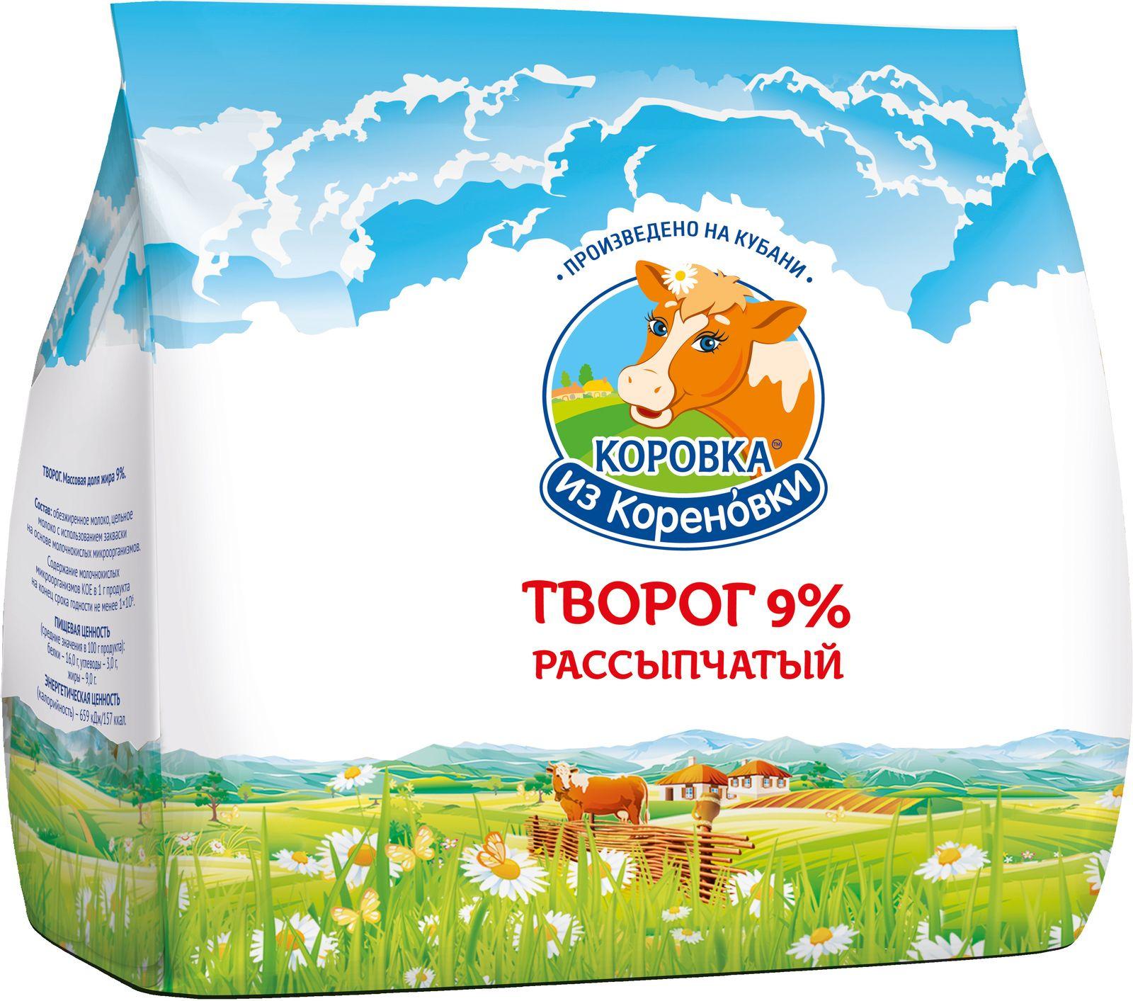 Творог Коровка из Кореновки, рассыпчатый, 9%, 200 г