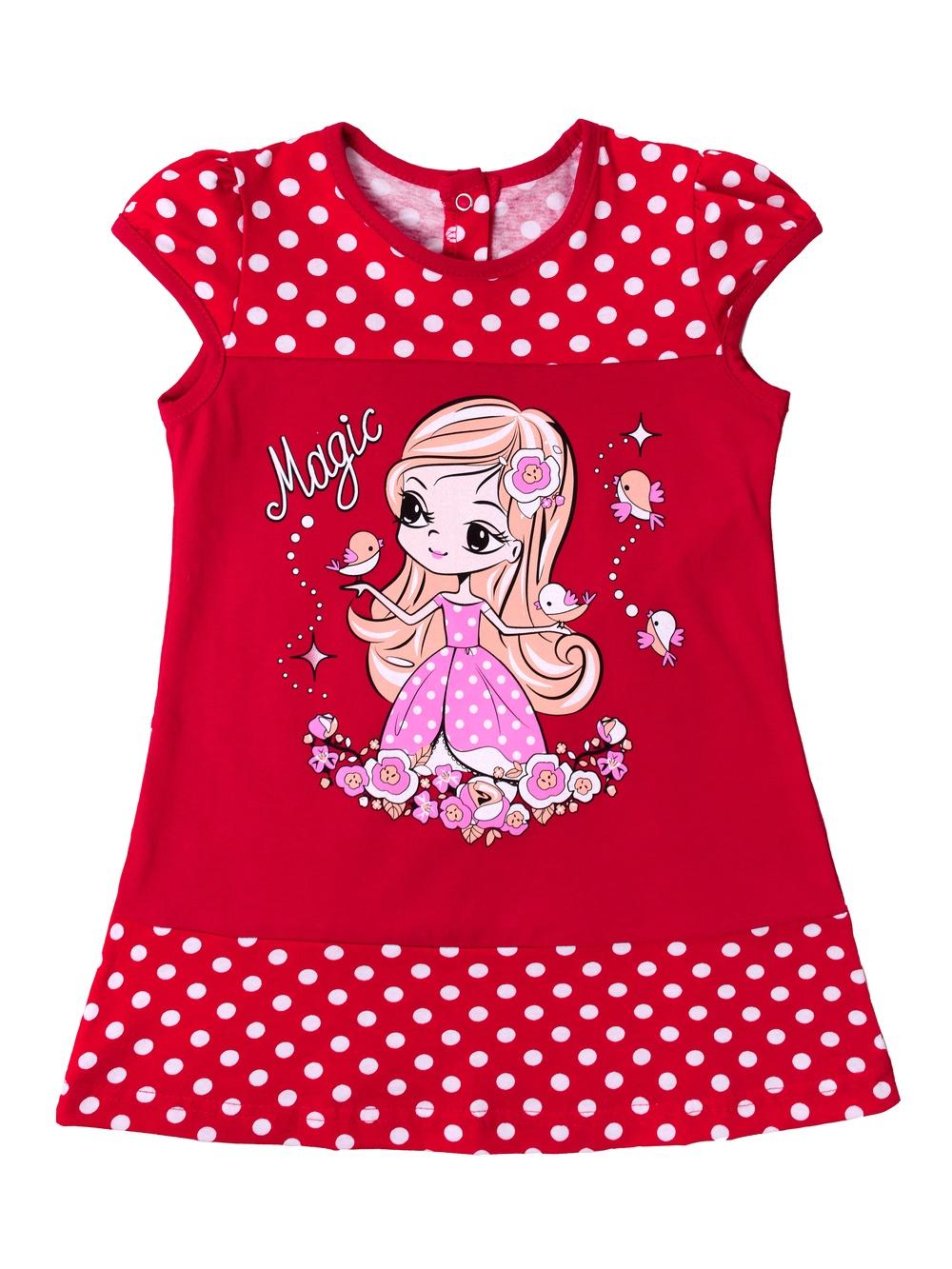 Платье Детская одежда