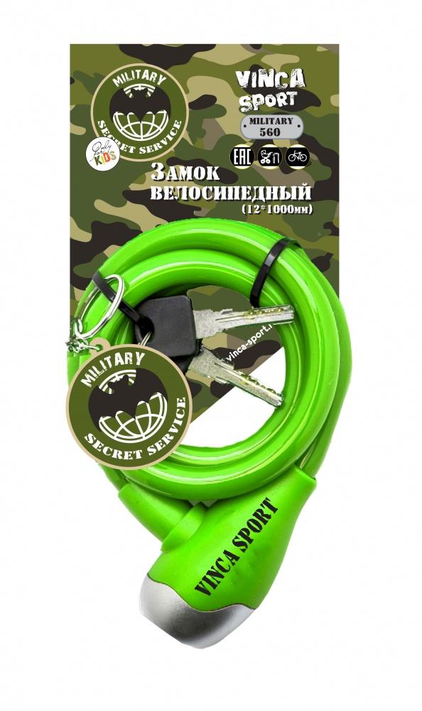 Велозамок VS Military с брелком 12х100см