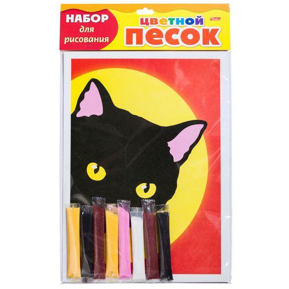 Раскраска А4ф  Раскрась песком цветной  песок с блестками -Черная кошка-   в инд.упак.с европодвесом Hatber