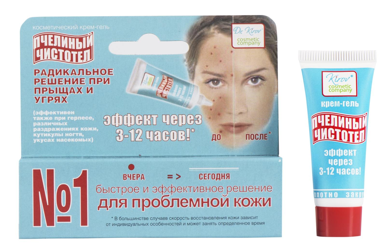 Dr. Kirov Cosmetic Company,Крем-гель
