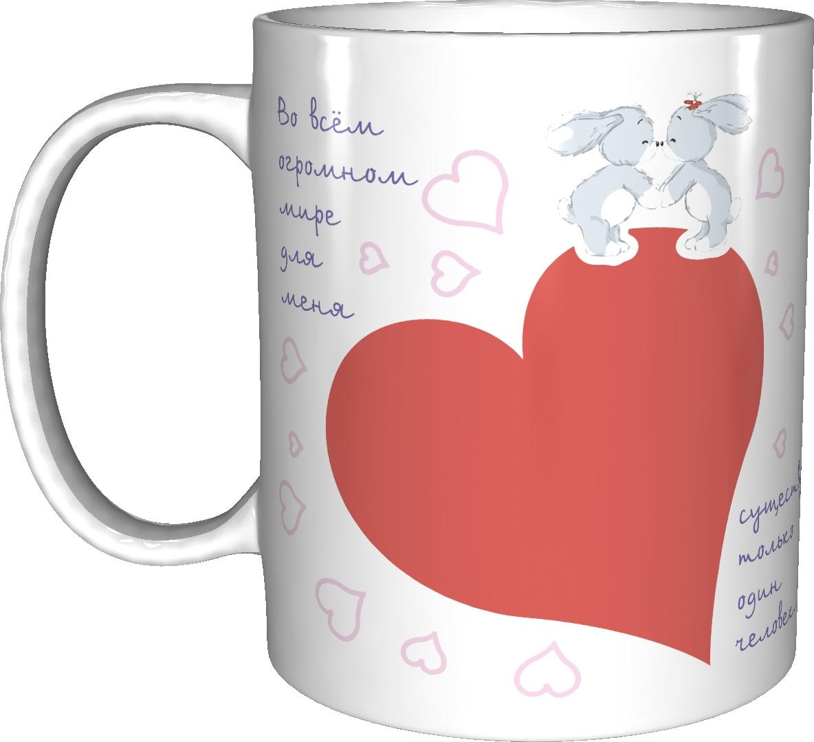 Чашки с фотографиями на заказ москва