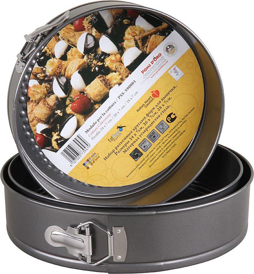 Набор форм для выпечки Pomi d'Oro, PSS-590001, серый, 3 шт