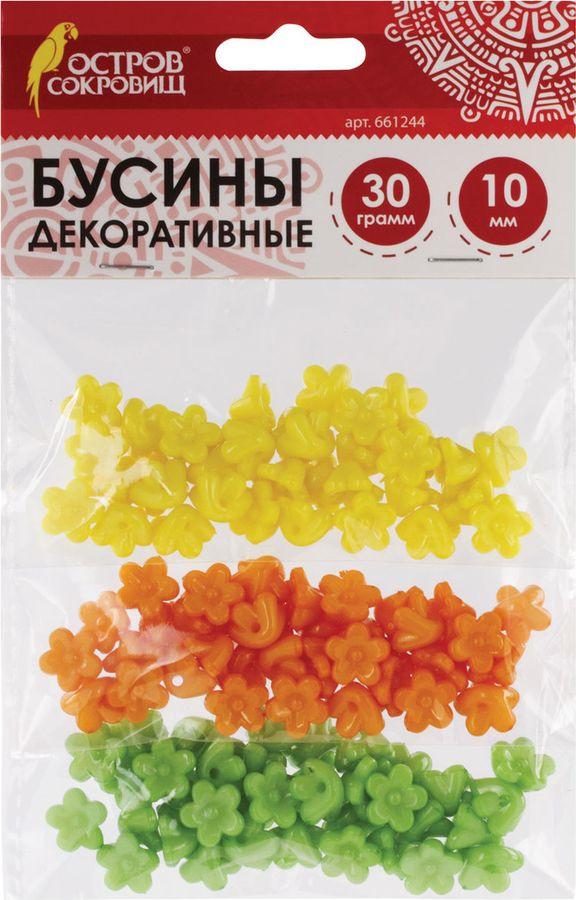 Бусины для творчества Остров сокровищ Цветы, 10 мм, желтый, оранжевый, зеленый сумка для коляски moon messenger bag jeans 994