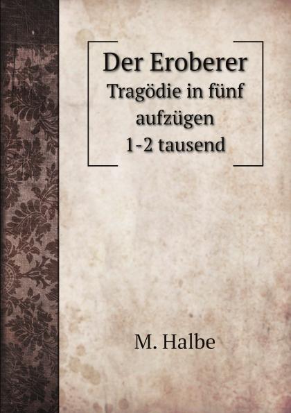 M. Halbe Der Eroberer цена и фото
