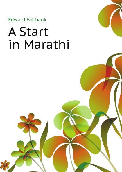 Edward Fairbank A Start in Marathi