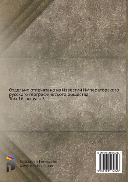 О необходимости и способах всестороннего изучения русского сектантства
