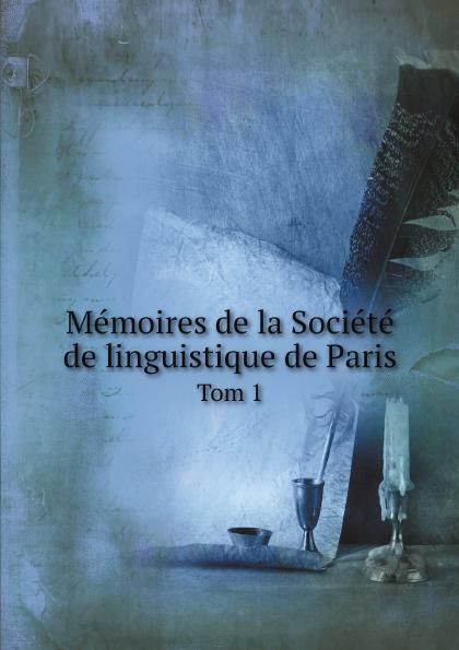 Неизвестный автор Memoires de la Societe de linguistique de Paris. Tom 1