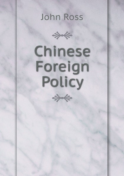 Фото - John Ross Chinese Foreign Policy проводной и dect телефон foreign products vtech ds6671 3
