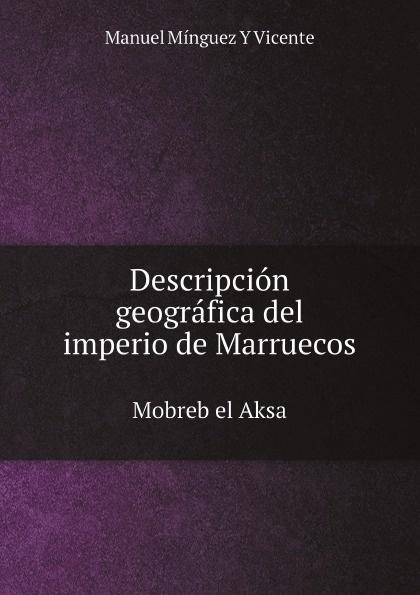 Manuel Mínguez Y Vicente Descripcion geografica del imperio de Marruecos, Mobreb el Aksa лонгслив printio aksa