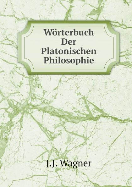 J.J. Wagner Worterbuch Der Platonischen Philosophie недорого