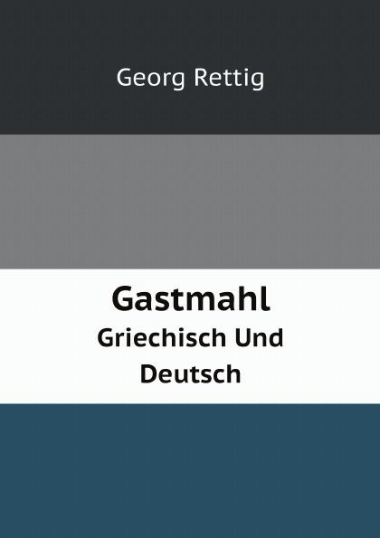 Georg Rettig Gastmahl. Griechisch Und Deutsch georg rettig gastmahl griechisch und deutsch