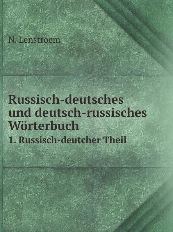 N. Lenstroem Russisch-deutsches und deutsch-russisches Worterbuch. 1. Russisch-deutcher Theil russisch sprachfuehrer und woerterbuch