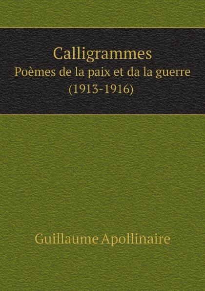 Guillaume Apollinaire Calligrammes. Poemes de la paix et da la guerre (1913-1916) нож филейный apollo lotus длина лезвия 15 см