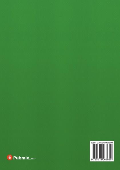 Полное собрание публицистических сочинений. Том 1. Кавказ. Русское дело и междуплеменные вопросы