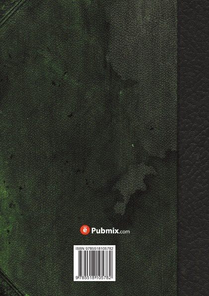 Указатель дорог. от Кремля Московского к заставам и к границам Московского уезда