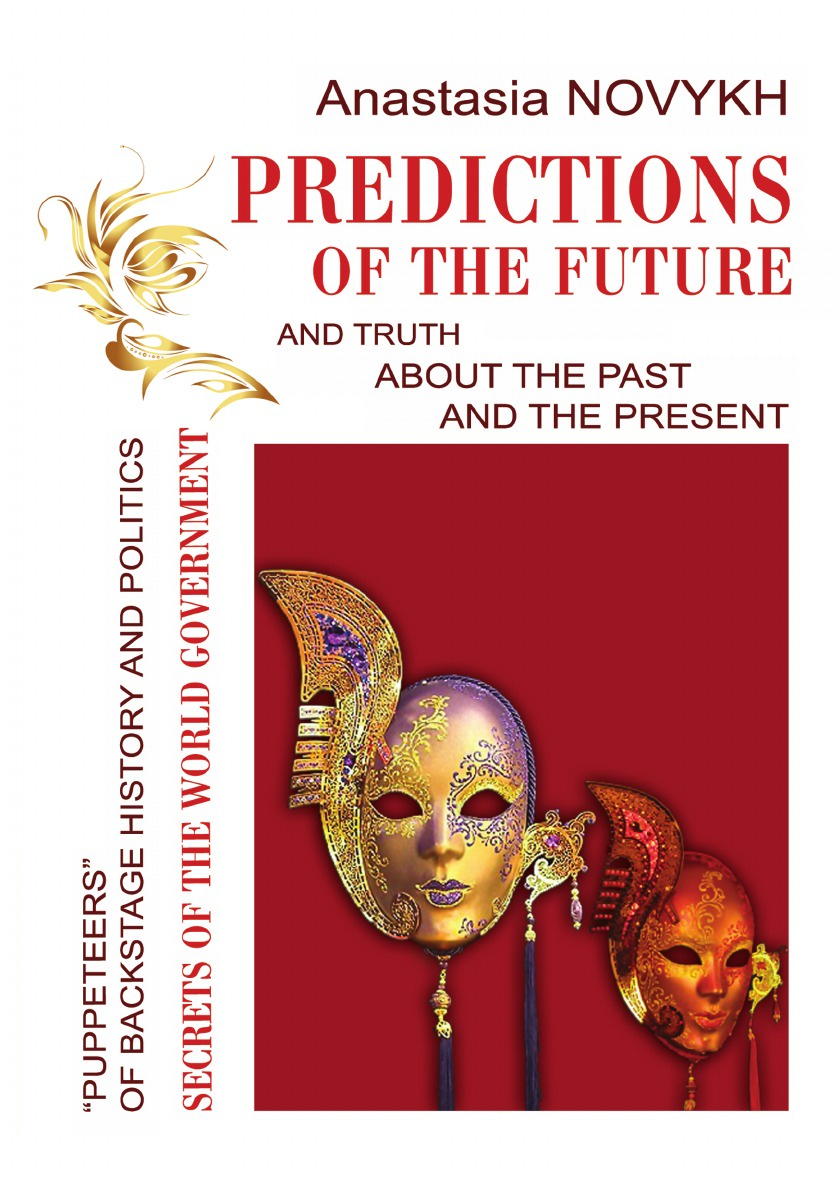 A. Novykh Predictions of the future and truth about the past and the present anastasia novykh predictions of the future and truth about the past and the present