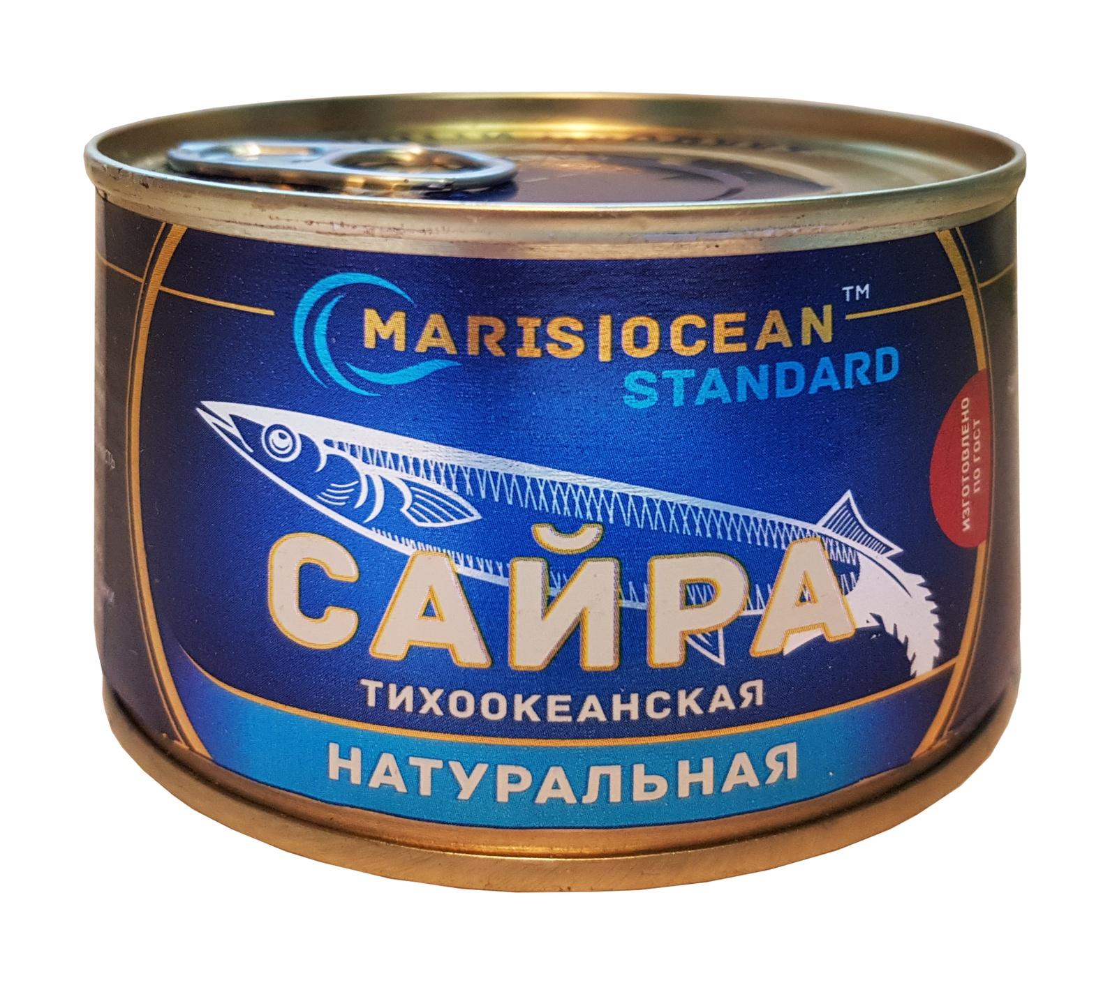 Maris Ocean Сайра тихоокеанская натуральная, 250 г капитан вкусов сайра тихоокеанская 185 г