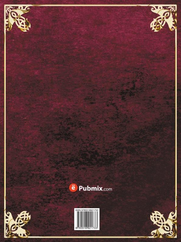 ПОЛНОЕ СОБРАНИЕ РУССКИХ ЛЕТОПИСЕЙ. Том 4. Часть 1. Новгородская четвертая летопись. Выпуск 3 (1544)