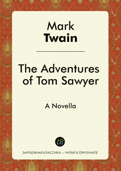 Mark Twain The Adventures of Tom Sawyer. A Novella twain m tom sawyer abroad tom sawyer detective том сойер за границей тос сойер сыщик