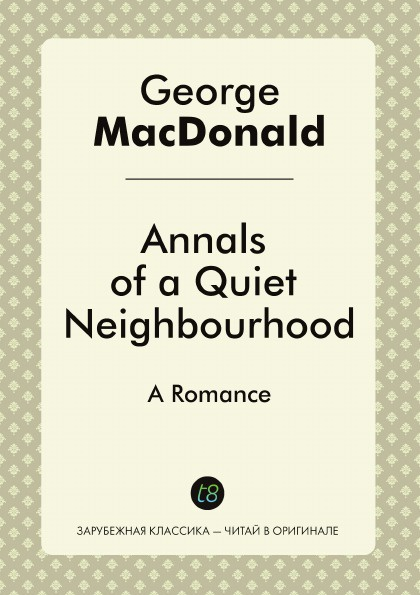 George MacDonald Annals of a Quiet Neighbourhood недорго, оригинальная цена