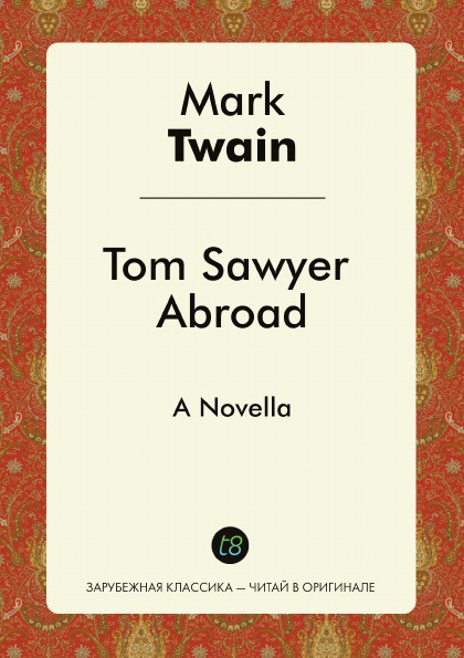 Mark Twain Tom Sawyer Abroad. A Novella twain m tom sawyer abroad tom sawyer detective том сойер за границей тос сойер сыщик